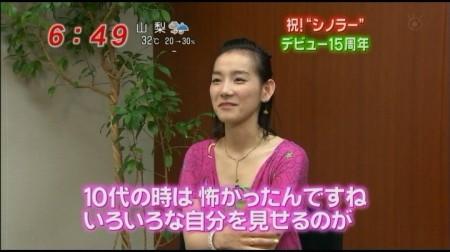 f:id:da-i-su-ki:20100712192121j:image