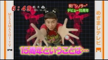 f:id:da-i-su-ki:20100712192123j:image