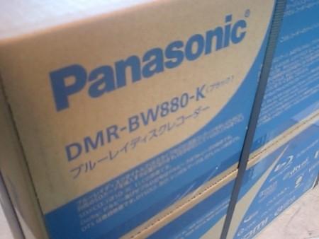 f:id:da-i-su-ki:20100716182247j:image