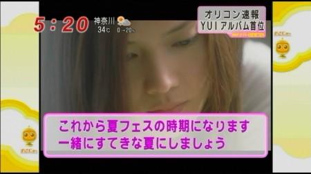 f:id:da-i-su-ki:20100723084315j:image