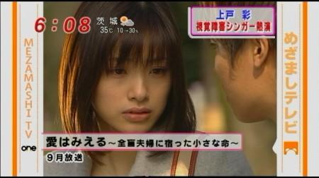 f:id:da-i-su-ki:20100723084549j:image