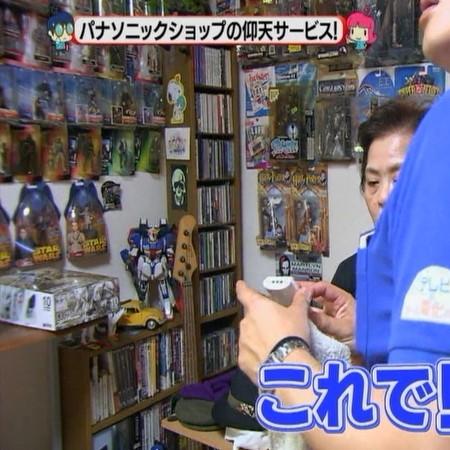 f:id:da-i-su-ki:20100729000006j:image