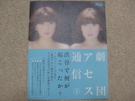 f:id:da-i-su-ki:20100801081013j:image