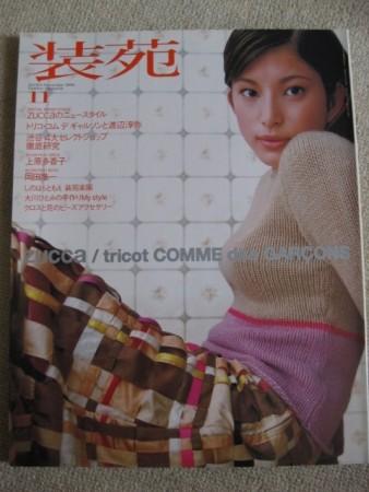 f:id:da-i-su-ki:20100801152845j:image