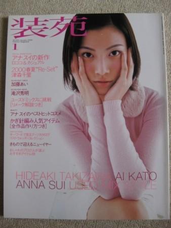 f:id:da-i-su-ki:20100801152858j:image