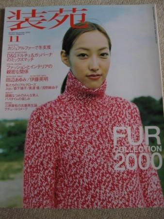 f:id:da-i-su-ki:20100801153027j:image