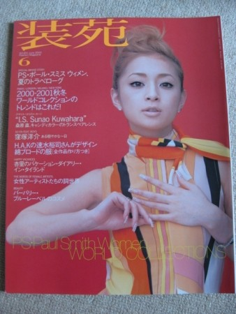 f:id:da-i-su-ki:20100801153137j:image