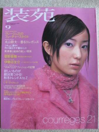 f:id:da-i-su-ki:20100801153252j:image