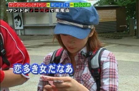 f:id:da-i-su-ki:20100804012356j:image