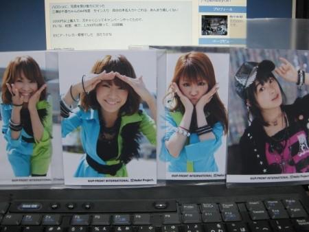 f:id:da-i-su-ki:20100804231036j:image