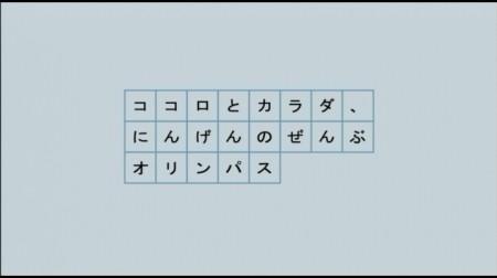 f:id:da-i-su-ki:20100806012206j:image