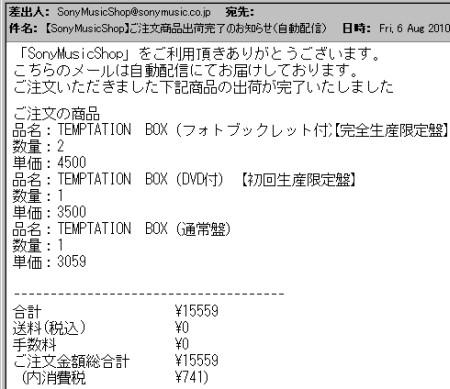 f:id:da-i-su-ki:20100807054209j:image