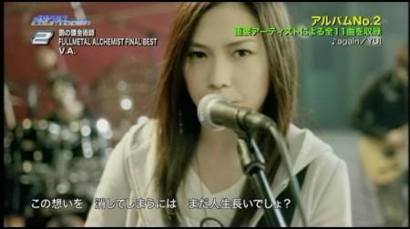 f:id:da-i-su-ki:20100808064152j:image