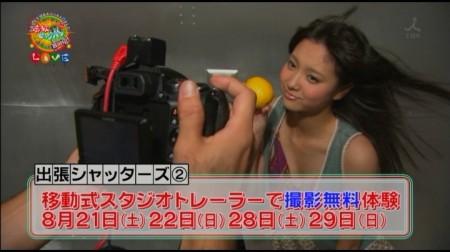 f:id:da-i-su-ki:20100808113808j:image
