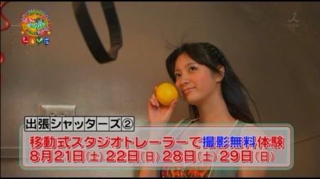 f:id:da-i-su-ki:20100808113809j:image