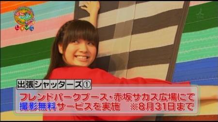 f:id:da-i-su-ki:20100808113811j:image