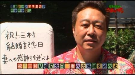 f:id:da-i-su-ki:20100808222752j:image