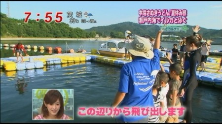 f:id:da-i-su-ki:20100809023657j:image