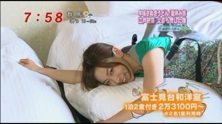 f:id:da-i-su-ki:20100809023752j:image