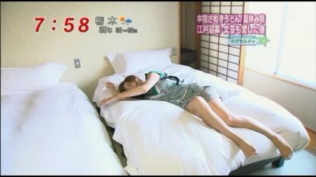 f:id:da-i-su-ki:20100809023753j:image