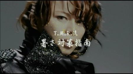 f:id:da-i-su-ki:20100820015020j:image