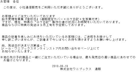 f:id:da-i-su-ki:20100820023132j:image