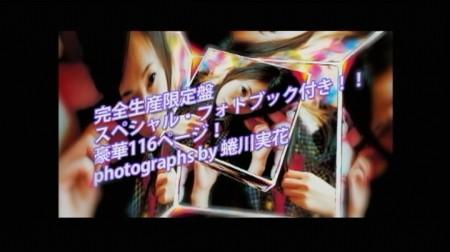 f:id:da-i-su-ki:20100820073646j:image