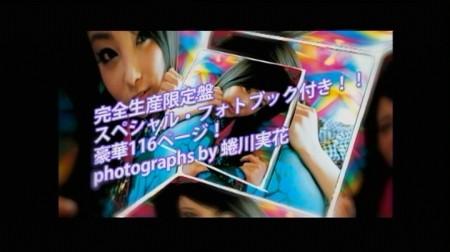 f:id:da-i-su-ki:20100820073647j:image