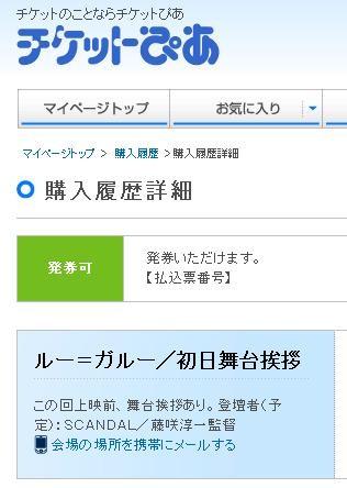 f:id:da-i-su-ki:20100820213153j:image
