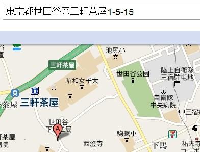 f:id:da-i-su-ki:20100821171844j:image