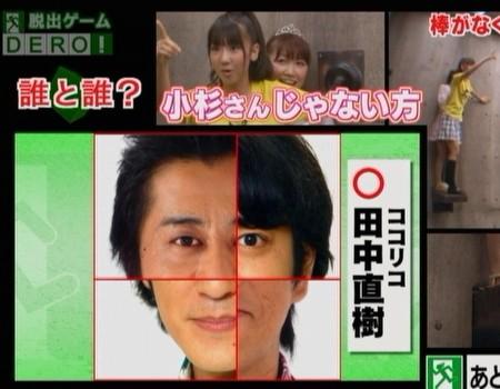 f:id:da-i-su-ki:20100826022442j:image