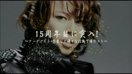f:id:da-i-su-ki:20100831222506j:image