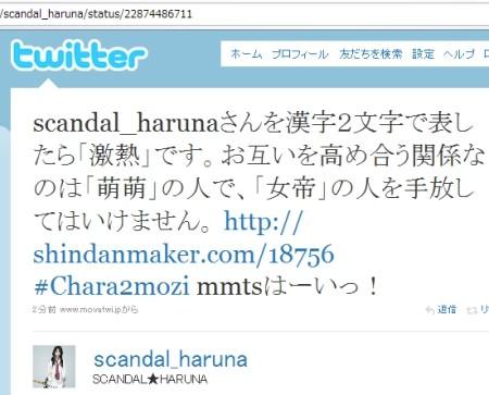 f:id:da-i-su-ki:20100903185914j:image