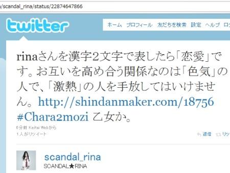 f:id:da-i-su-ki:20100903190418j:image