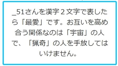 f:id:da-i-su-ki:20100903190712j:image