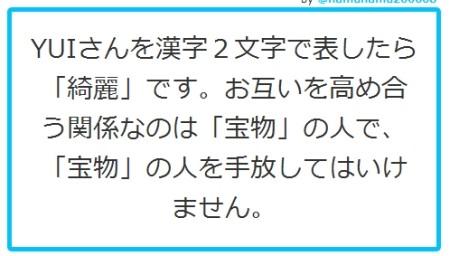 f:id:da-i-su-ki:20100903203453j:image