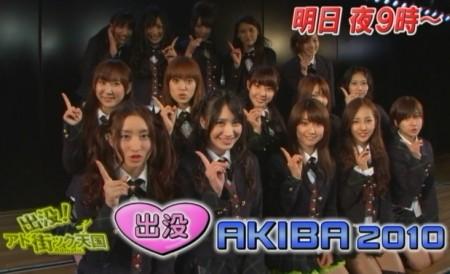 f:id:da-i-su-ki:20100903221406j:image
