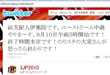 f:id:da-i-su-ki:20100903233145j:image