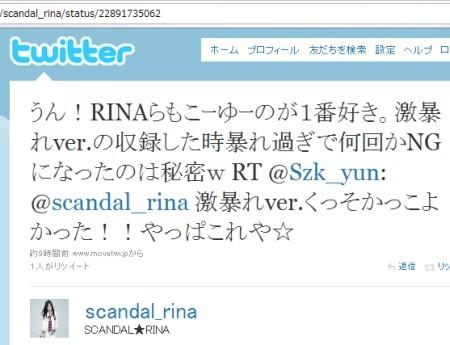 f:id:da-i-su-ki:20100904090052j:image