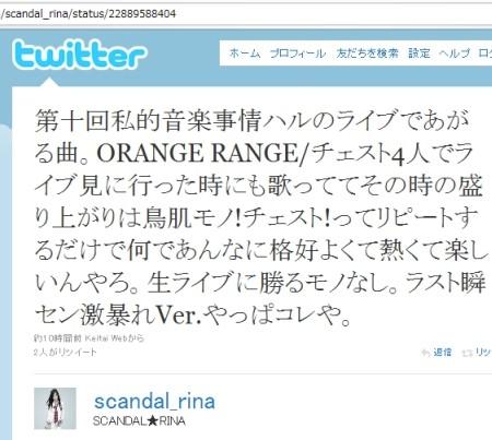 f:id:da-i-su-ki:20100904090053j:image