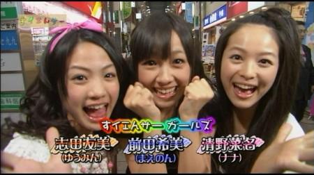 f:id:da-i-su-ki:20100904183304j:image