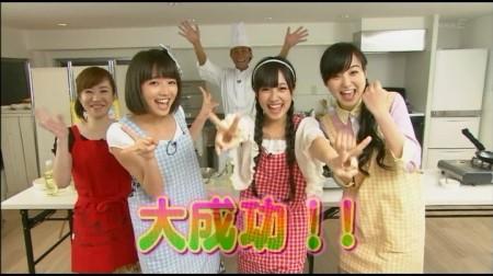 f:id:da-i-su-ki:20100904184510j:image