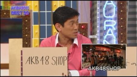 f:id:da-i-su-ki:20100905144825j:image