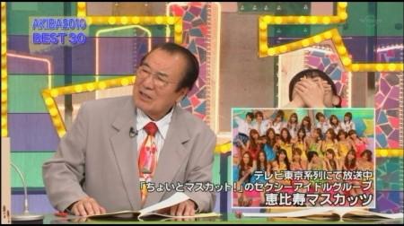 f:id:da-i-su-ki:20100905145111j:image