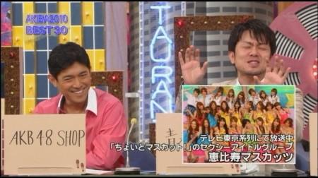 f:id:da-i-su-ki:20100905145249j:image