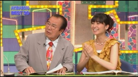 f:id:da-i-su-ki:20100905145655j:image