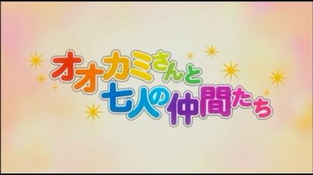 f:id:da-i-su-ki:20100908201246j:image