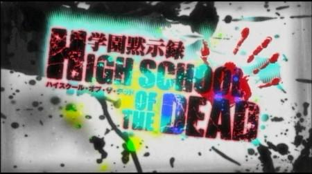 f:id:da-i-su-ki:20100908205525j:image