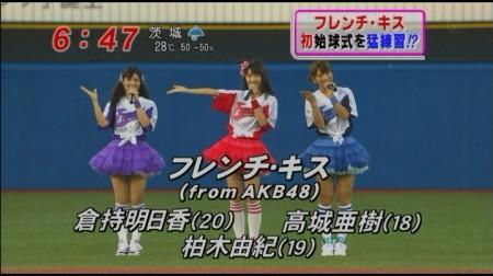 f:id:da-i-su-ki:20100909062329j:image
