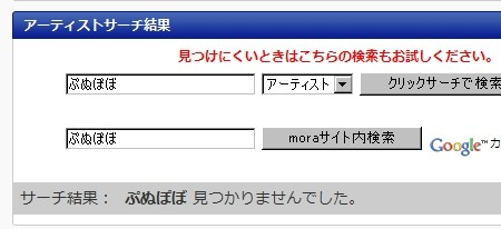 20100910055456
